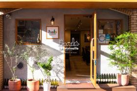 大阪中津にあるレストラン「ラタトゥイユ」の外観写真